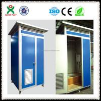 Alibaba portable toilet manufacturers,portable chemical toilet, liuxing portable toilet QX-142F