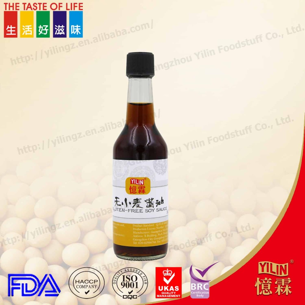 150ml japanese low sodium gluten free soy sauce for for Is fish sauce gluten free