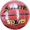 2014 popular pvc leather laminated basketball