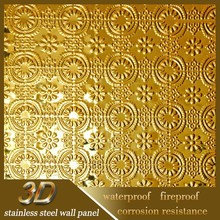 Fireproof & Waterproof 3D Decorative Carved Embossed Wall Panel