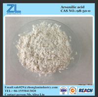 Arsanilic Acid Poultry Feeds Additives with high purity