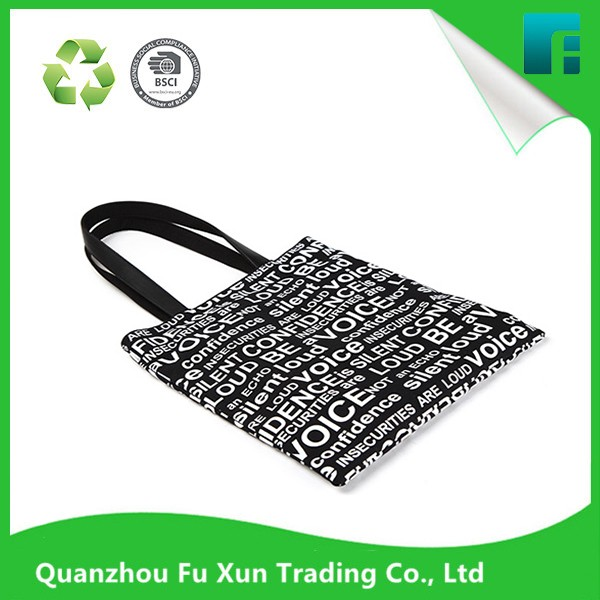 huge container foldable shopping bag 2016 lower price non woven shopping bag