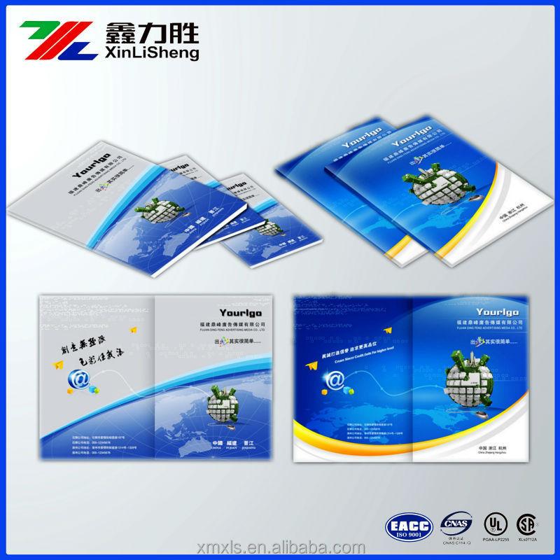 Advertising Promotional Brochure Sample Advertising Promotional