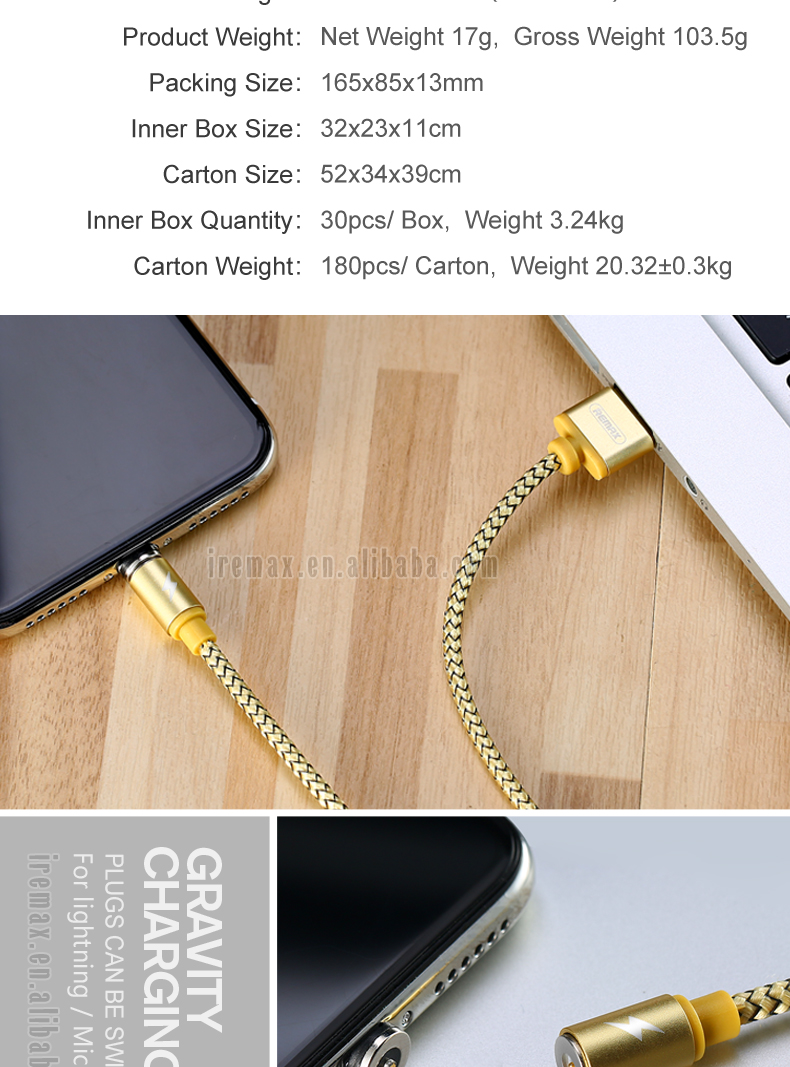 REMAX RC-095m Newest Gravity Magnetic Absorb Dust Plug Double-Sided Charging Cable For Micro USB 1M