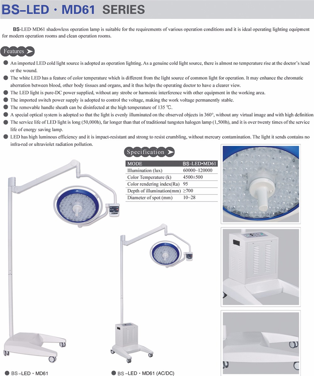 Bs Led Md61ac Dc Price Equipment Lights Halogen Surgical Medical Theatre Lighting Diagram