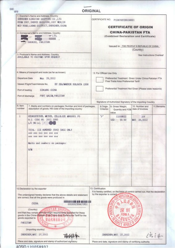 Agent Chinapakistan Fta Buy FtaCertificate Of OriginFta – Certificate of Origin Forms