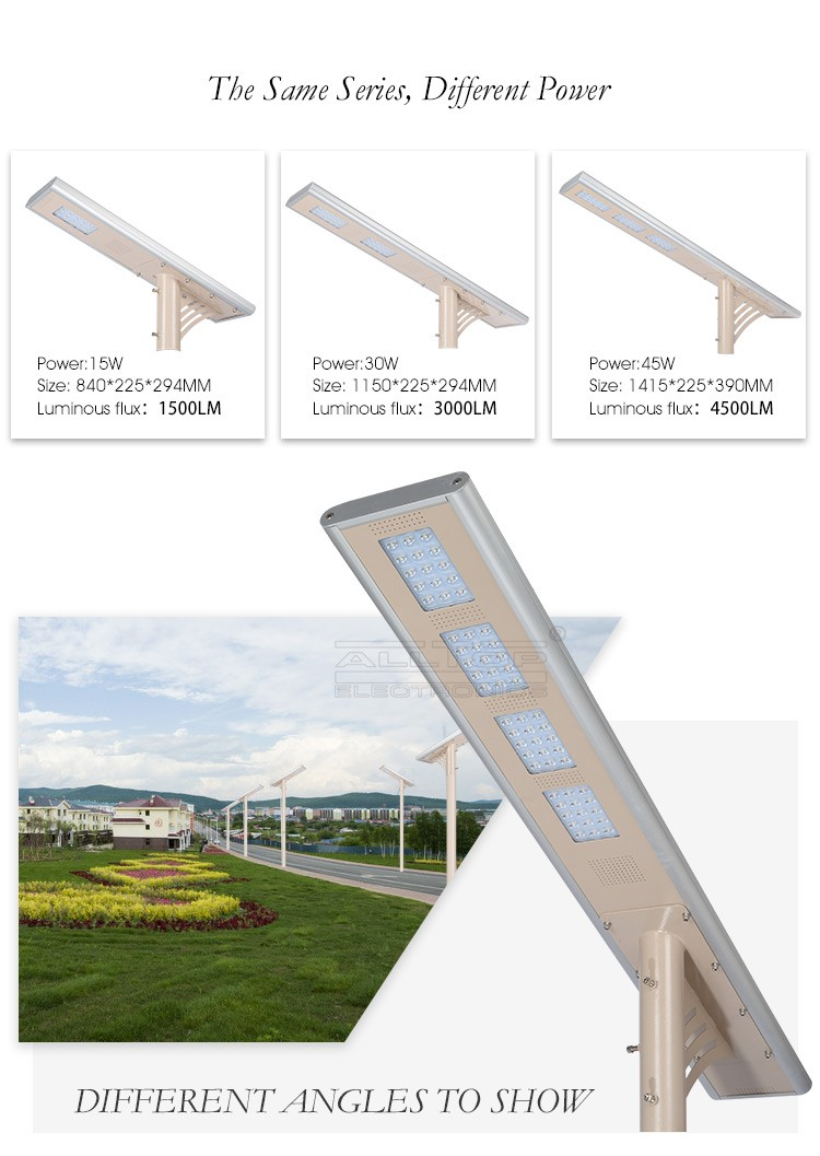 12v high quality sensor cob solar 60w led street light housing