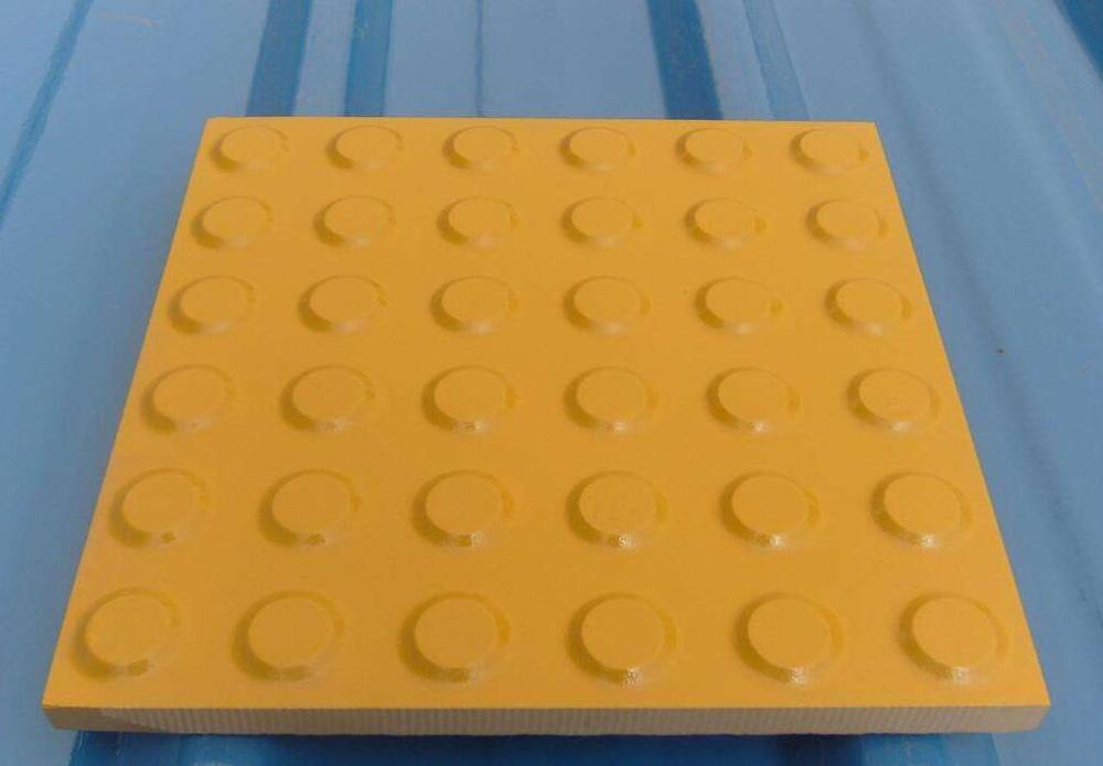Piastrelle tattile di accesso della metropolitana braille