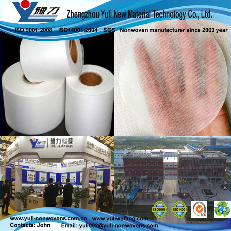 100% pp nonwoven cloth used for hygiene and medical products