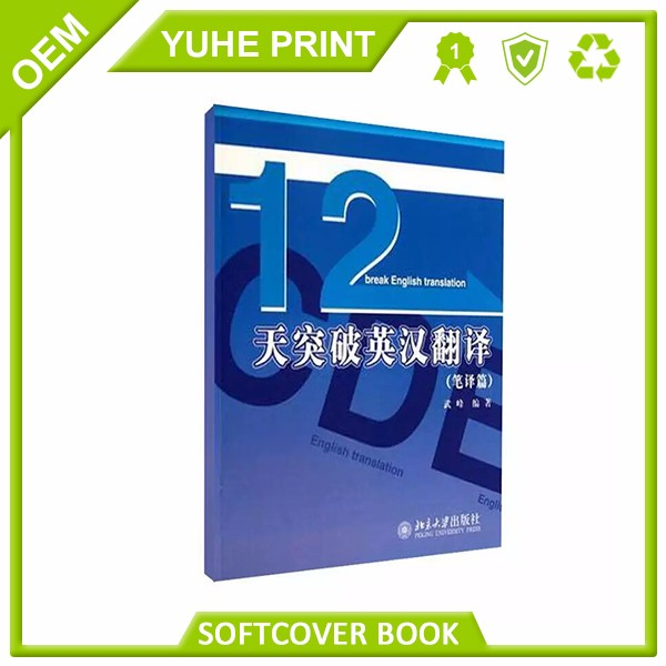Free sample top quality newly cheap white cardboard perfect binding register book printing