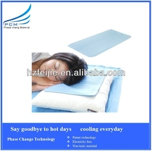 2012 summer ice PCM cushion enjoying a good sleep sleeping cool mat