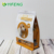 customizable flat bottom zipper top pet food plastic packing bags for dog/cat