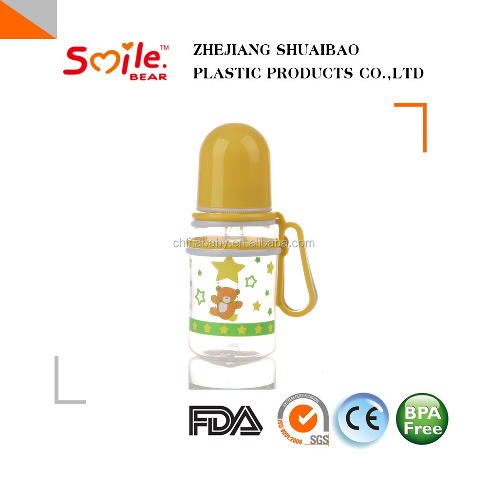 Factory price custom new Formula silicone 125ml baby bottle for feeding