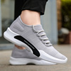 2018 fashion spanish shoe brands wholesale breathable jump sport shoes