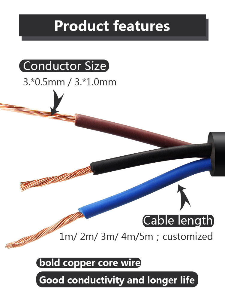 Pump cable float switch pump float level switch