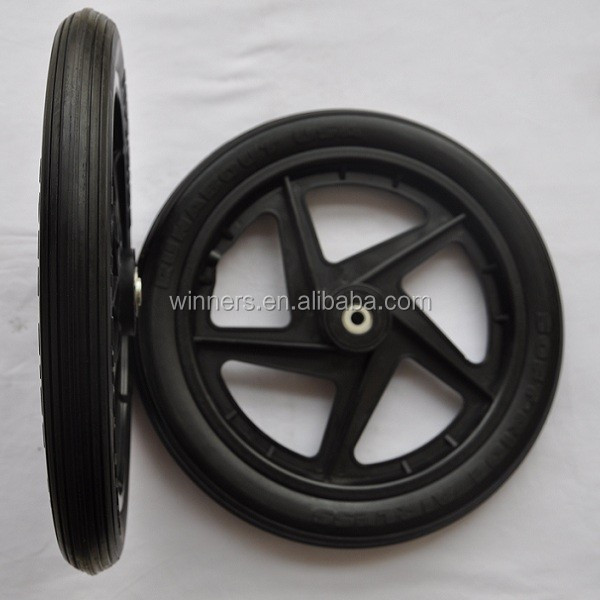 10 inch small plastic baby cart wheels/baby pushchair wheel