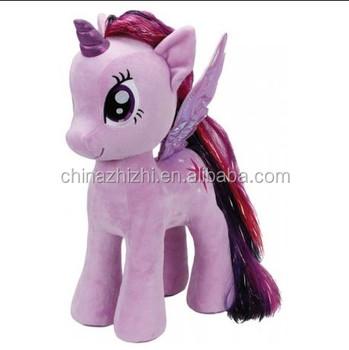 Toys R Us Sitting Plush 18 Inch Rainbow Unicorn White Purple Buy