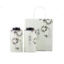 Xin Jia Yi упаковочная коробка для чая, набор бумажных коробок из твердой бумаги для пищевых продуктов, маленькие картонные коробки для рук, бум...(Китай)