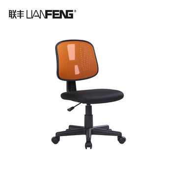 Adjustable Professional Office Seat Middle Back Swivel Mesh Computer Chair