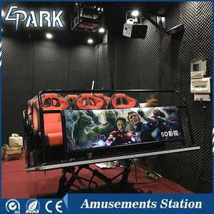 Removable Cabine Mini 5d cinema/ The most hot sale mini 5d cinema 2 seaters home theater