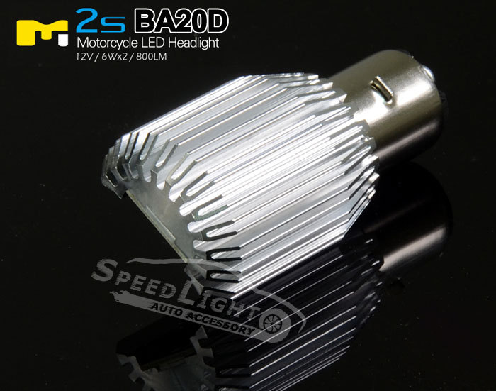 Speedlight High Brightness 12v 6w 800lm Ba20d Led Bulb 12v