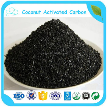 Coconut Granular Activated Carbon Manufacturing Plant For Buyers ...