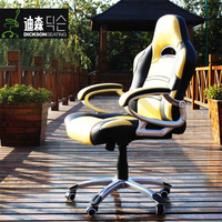 Dickson elaborate design and production PC racing chair of executive choice