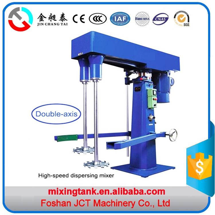 2016 JCT High Speed Disperser milk pasteurizer and homogenizer for printing ink, paint