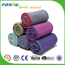Hot Suede microfiber custom yoga towel manufacturer