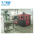 Full Automatic PET Plastic Water Bottle Making Machinery Blow Moulding Machine PET Bottle Blowing Machine Price