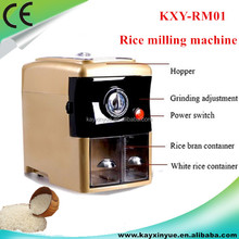 Home used high quality Portable rice mill automatic mini rice mill machine