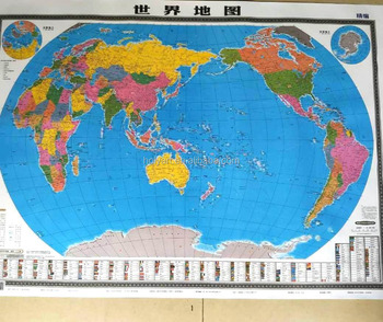 Hot Sale High Quality World Map Poster Buy World Map PosterWall - High quality world map poster