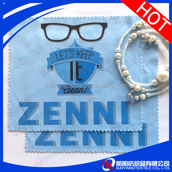high quality microfiber jewel cleaning cloth soft material with logo