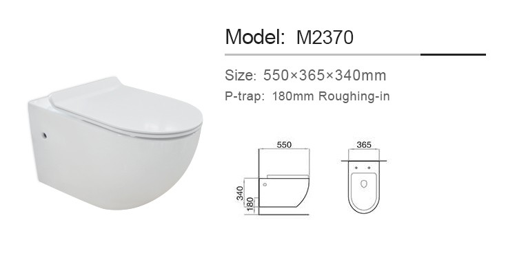 Small Dimensions Compact Design P Trap Wall Hung Toilet