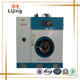 Portable dry cleaning machine, small dry cleaning machine, dry cleaning machine with price
