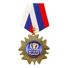 Top quality low price gold miraculous marathon sports medal with ribbon 2