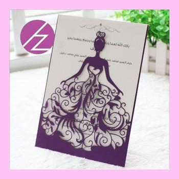 India Laser Cut Wedding Invitations Various Colour Cards QJ68