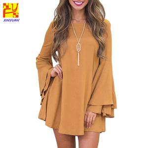 509847b03 Pakistani New Style Sexy Girls In Tight Dresses