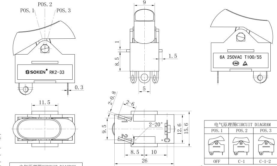 HTB18GDRJFXXXXcsXXXXq6xXFXXXI rk2 33 hair dryer rocker switch mini on off on switch t85 10a soken rk1 06 wiring diagram at n-0.co