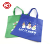 Festival Colorful Christmas Non Woven Tote Reusable Shopping Bag
