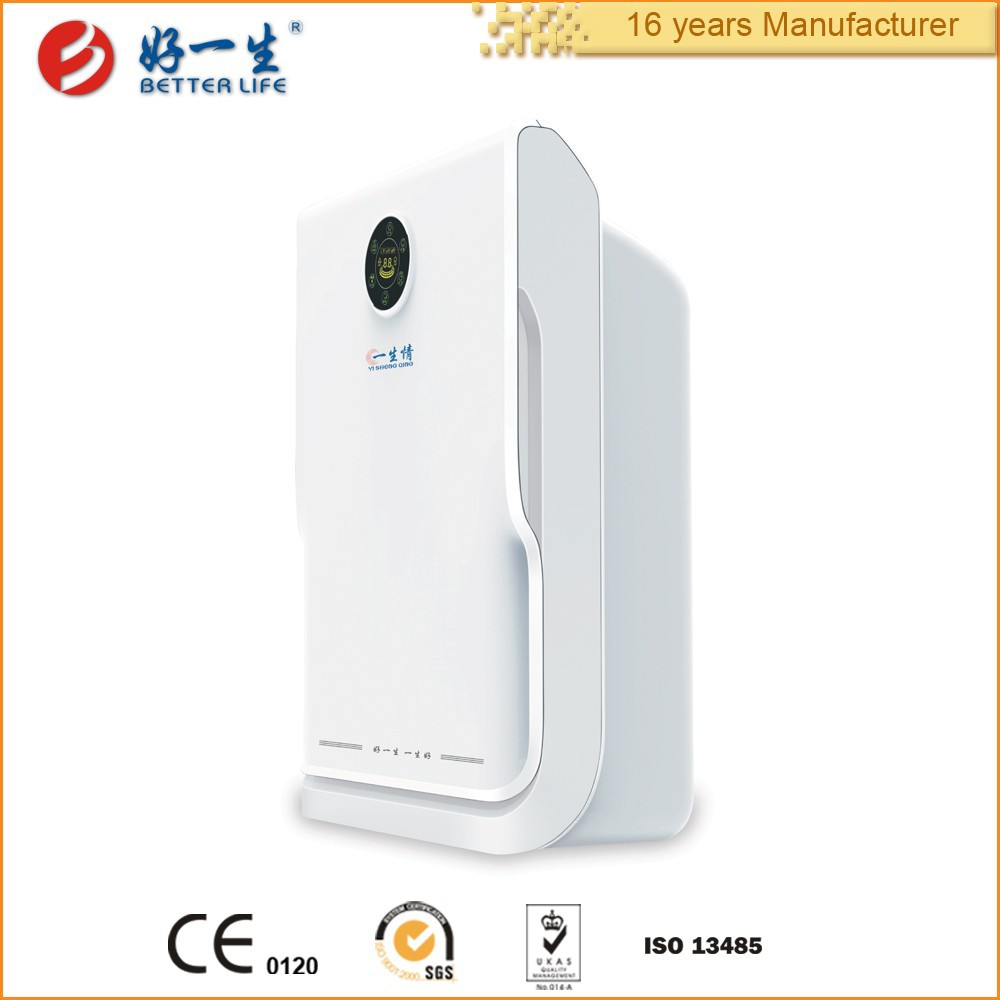 Factory Odour Sensor CE Standard High Efficiency China Air Cleaner