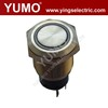 Round 12v illuminated Metal Push Button 19mm