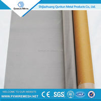 alibaba china woven wire mesh/stainless steel wire cloth/ss 304/316 wire mesh
