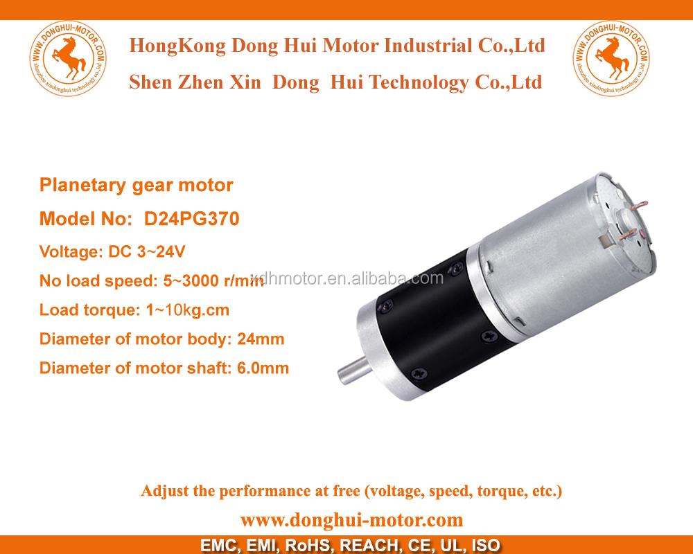 Servo Motor 10kg Torque Automotivegarage Org