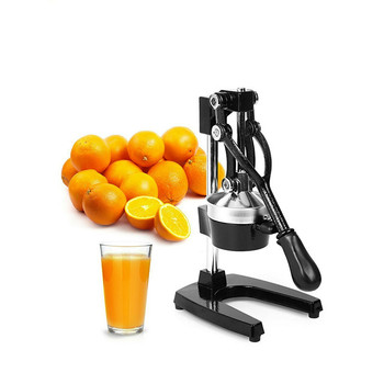 Professional black Metal Manual Heavy Commercial Bar Restaurant Citrus press Orange Juicer