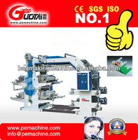 Non woven Fabrics Printing Machinery,non woven fabric offset printing machinery,non woven bag printing machinery