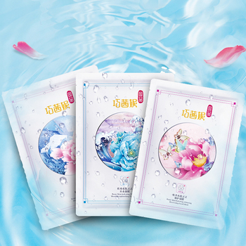 Ready To Ship 10 Pieces Private Label Moisturizing Whitening Compressed Cute Herbal Cosmetic Sheet Peony Facial mask