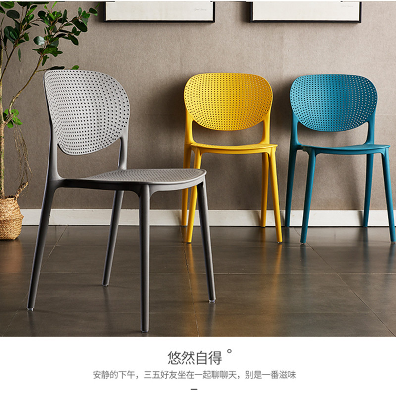 new concept b479d 148b7 Wholesale Outdoor Restaurant Cheap Cafe Furniture Online Plastic Dining  Chair - Buy Chair,Wholesale Chairs,Plastic Charis Product on Alibaba.com