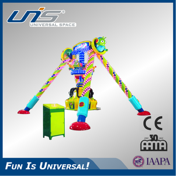 Unis Game Ufo Orbit Kids Entertainment Machine Funny And Fantastic - Buy  Kids Outdoor Playground,Indoor Games For Kids,School Equipment Product on