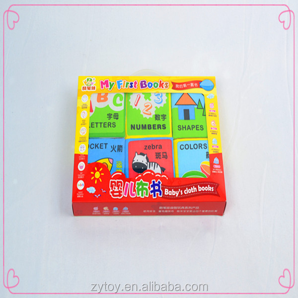 funny education plush cloth book for child